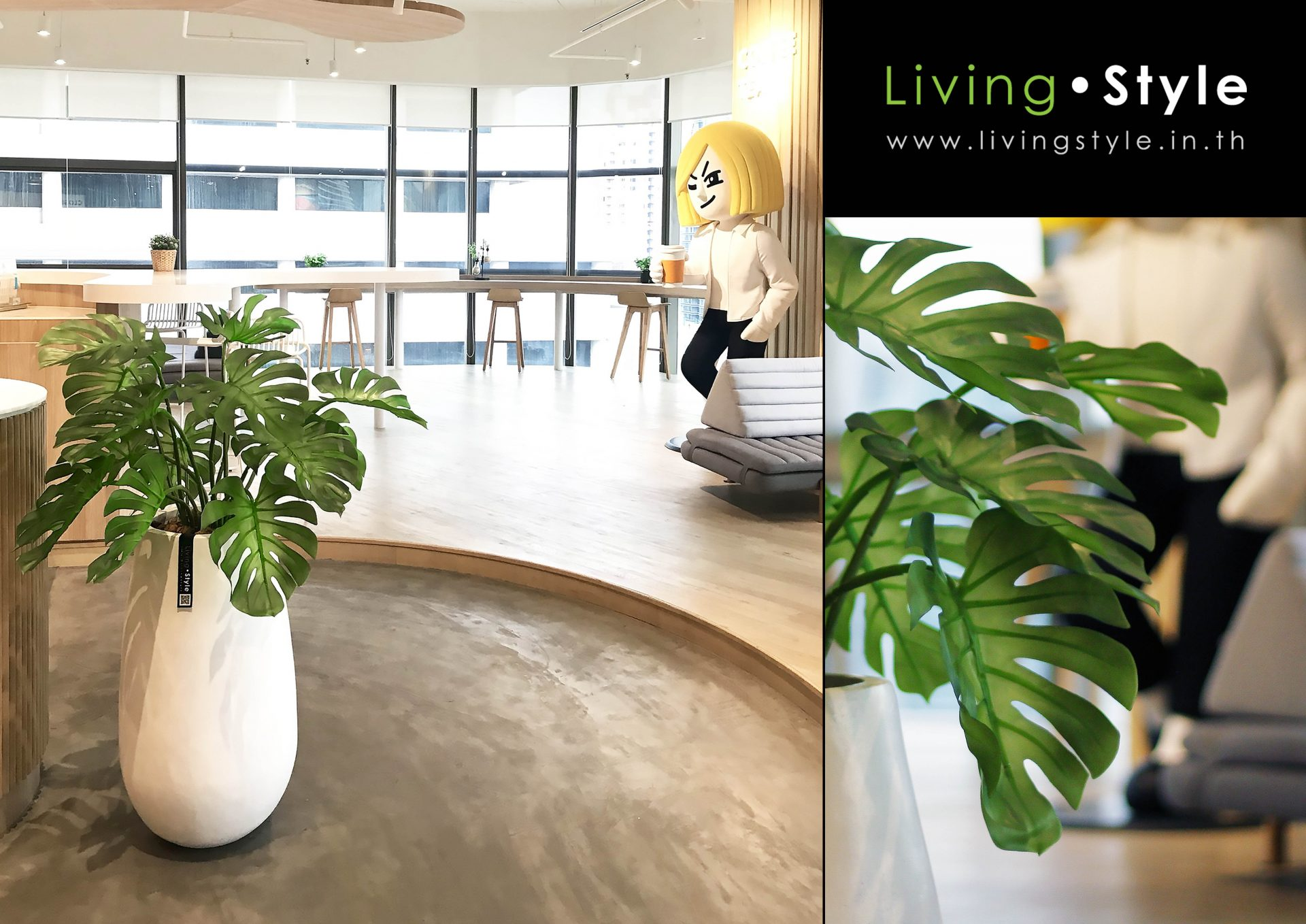 Livingstyle 002 catalog