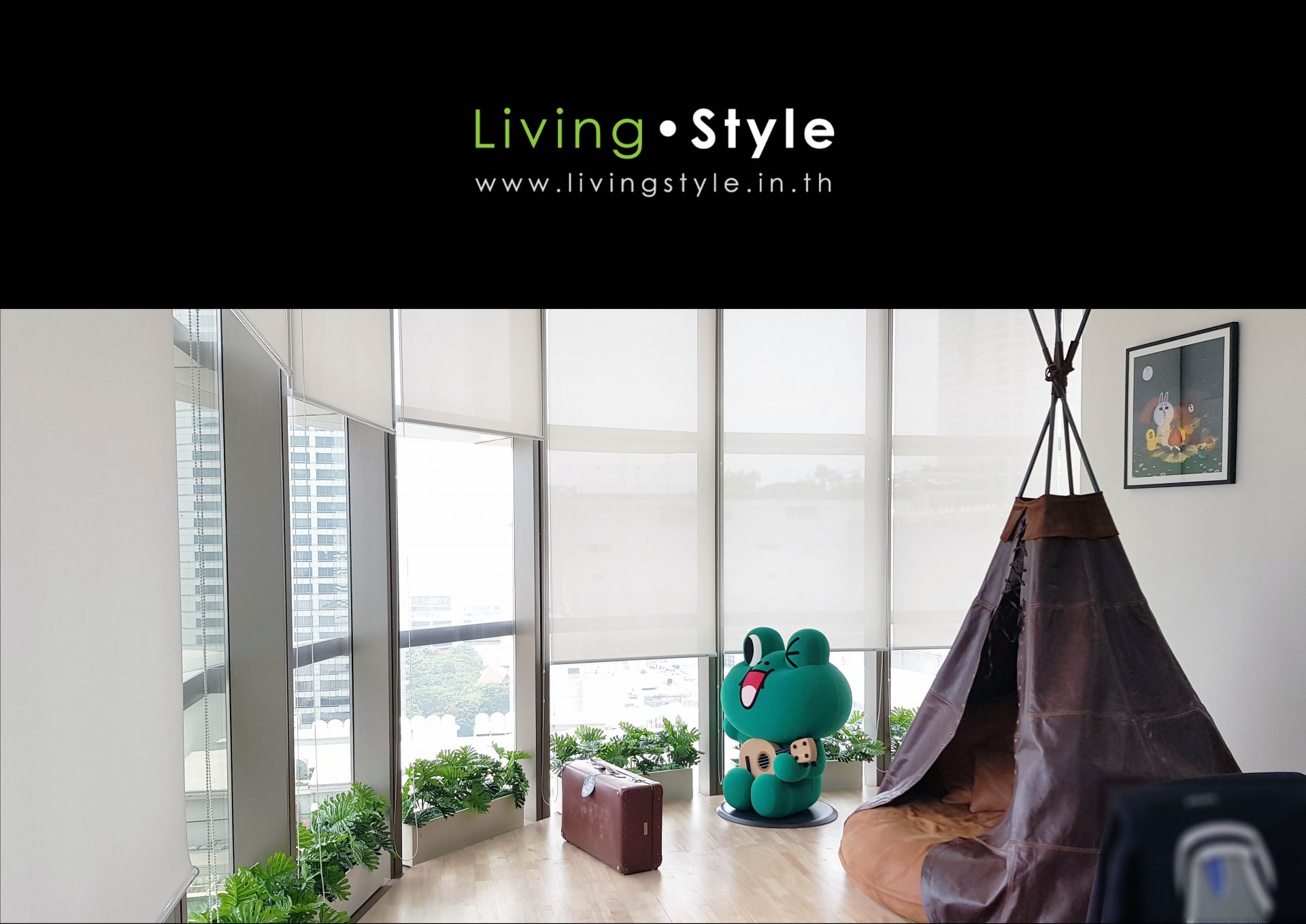 Livingstyle 014 catalog