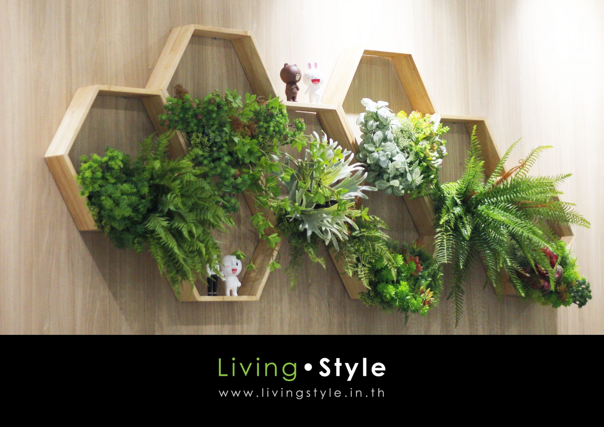 Livingstyle 026 catalog