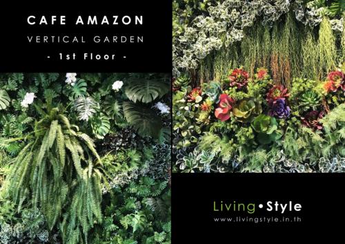 Livingstyle AMAZON 001-2